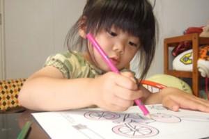 塗り絵教育
