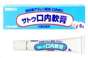 口内炎の軟膏薬