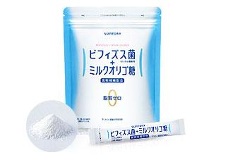 オリゴ糖サプリメント