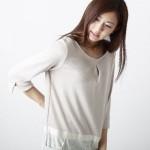 扁平足を治して腰痛を改善!させる方法