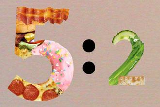 5対2ダイエット方法