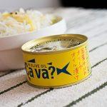 サバ水煮缶の健康効能とおすすめメニュー