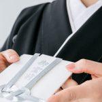 【香典の相場】お葬式と法事での金額の違いは?