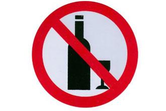 アルコール飲まない
