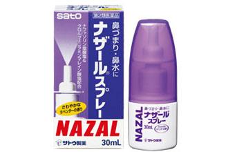 鼻炎スプレー
