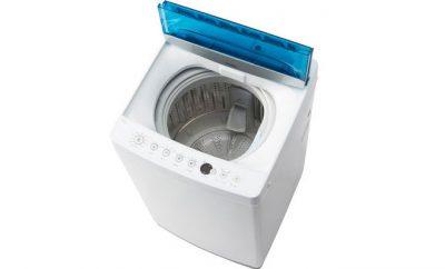 洗濯機臭い