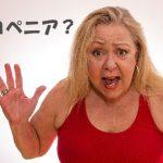 サルコペニア肥満とは?予防と解消方法
