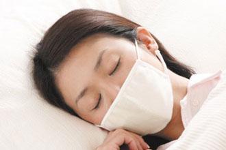 寝るマスク